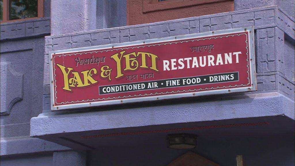 Yak & Yeti Disney's Animal Kingdom