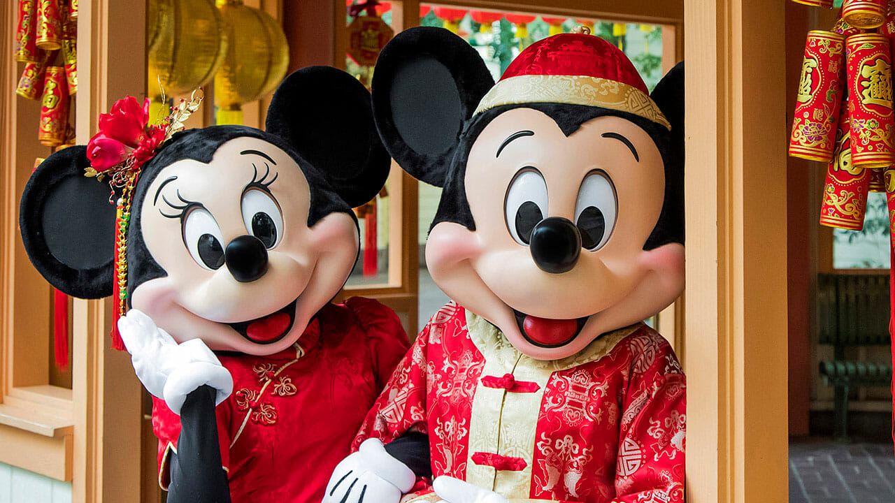 Lunar New Year at Disney California Adventure, Year of the Mouse