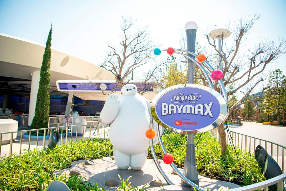 Baymax Happy Ride Tokyo Disney