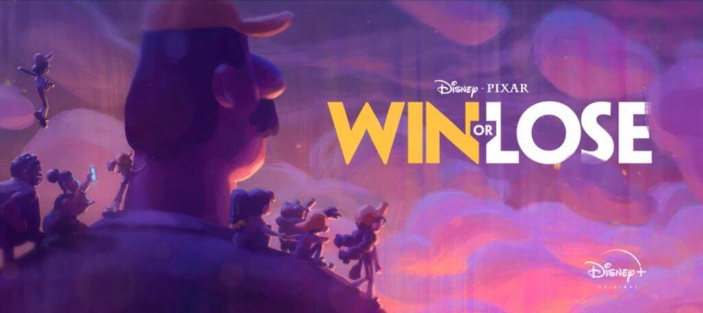 Win or Lose Pixar