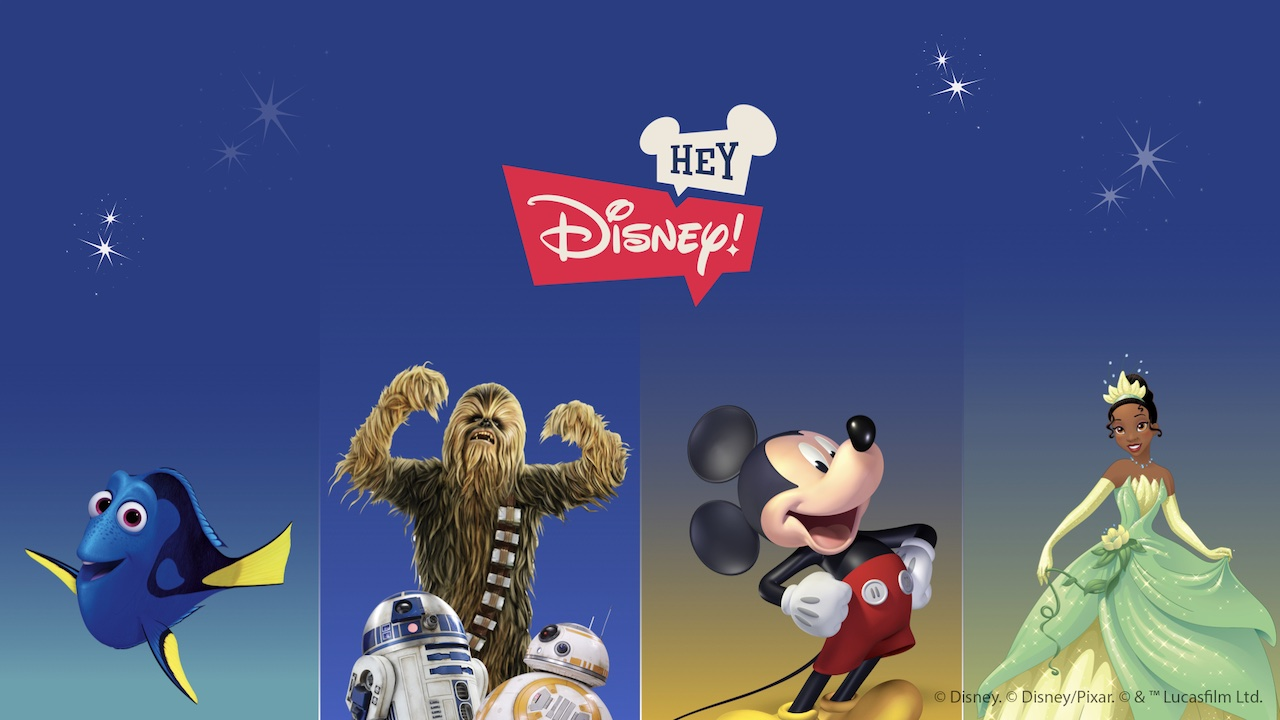 """Disney Announces """"Hey, Disney!"""" Function for Home and Resort Hotels"""